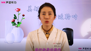 耳保健操视频教程