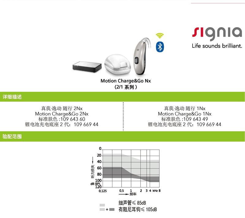 nx骞冲�伴�稿�� (7).png