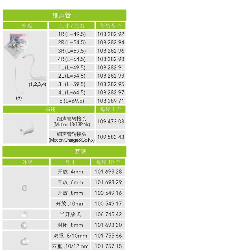 nx骞冲�伴�稿�� (9).png