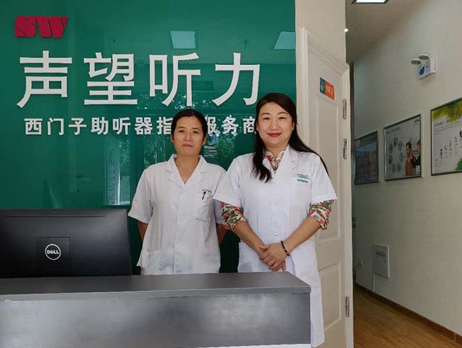 济南市中心医院路东店 验配环境展示