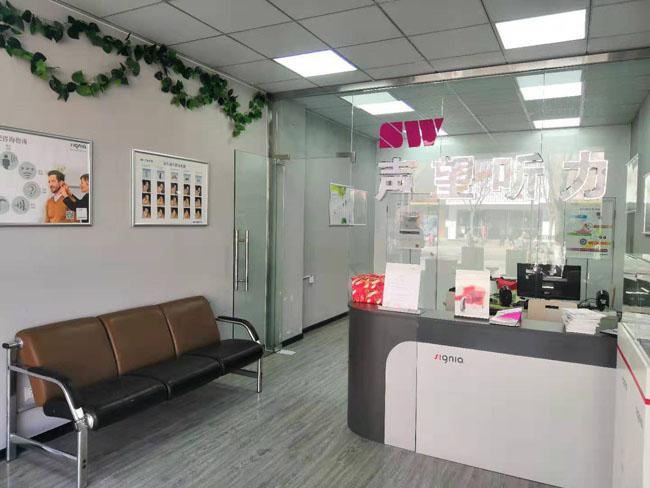 西门子助听器(文峰北路店) 验配环境展示