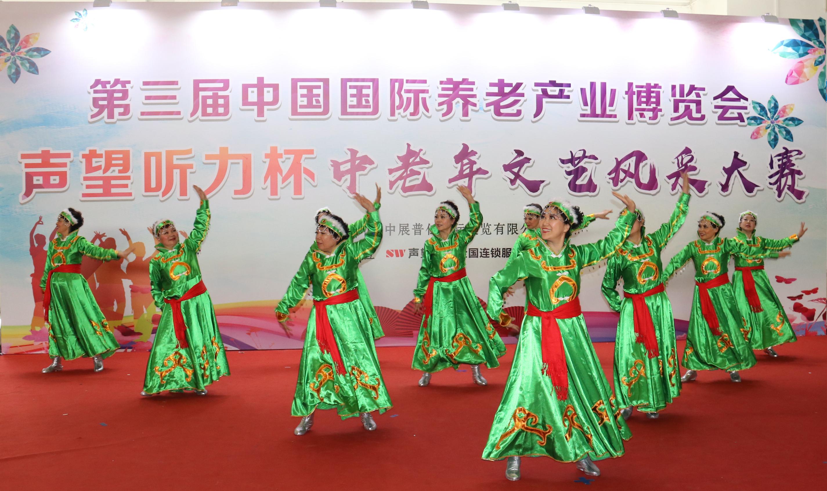 蒙古舞.jpg