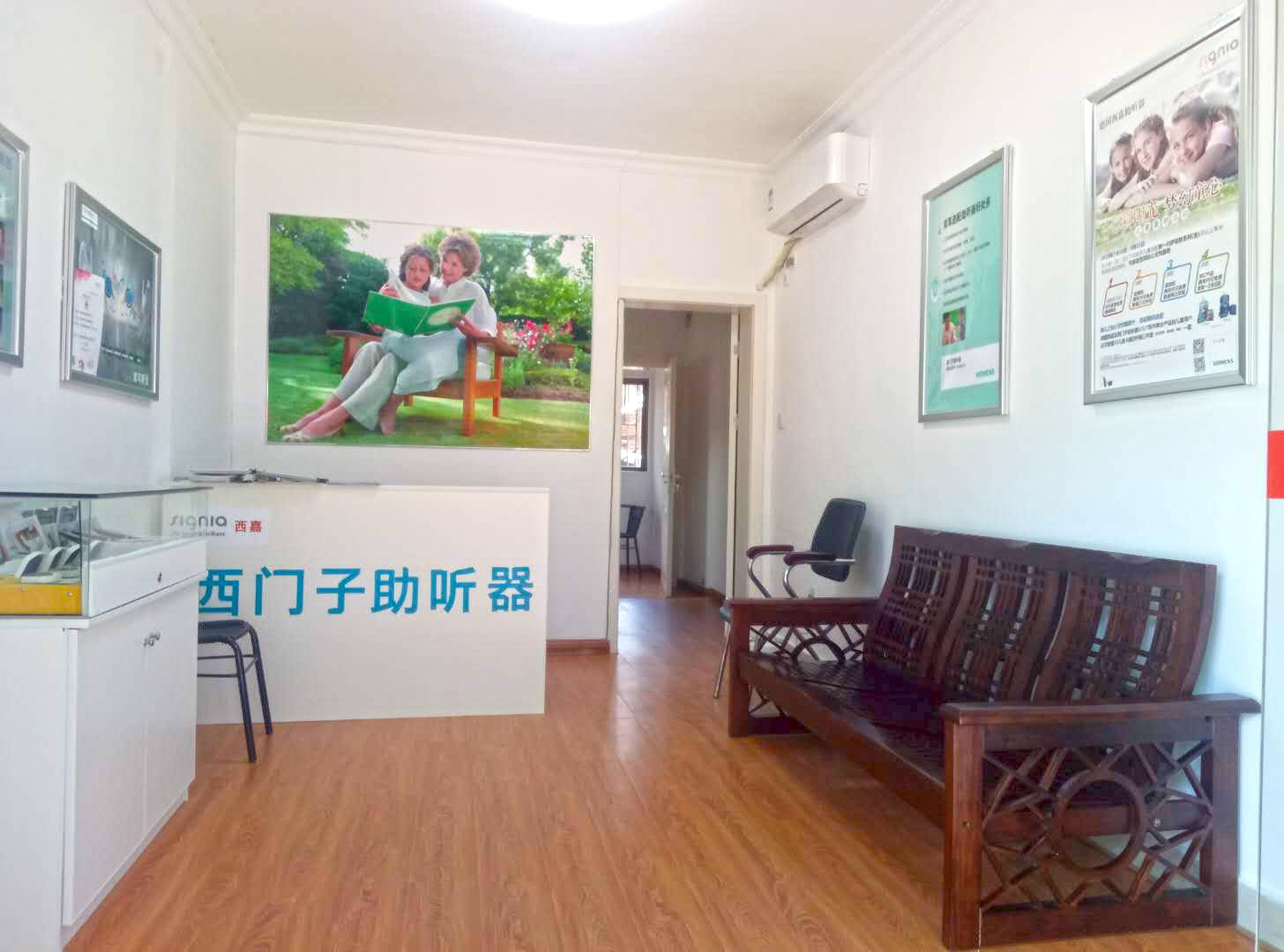 西门子助听器(桂林四会路店) 验配环境展示