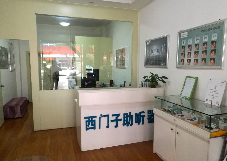 西门子助听器(桂平店) 验配环境展示