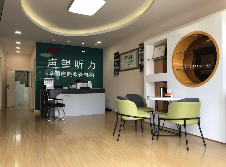 莱芜凤城店 验配环境展示