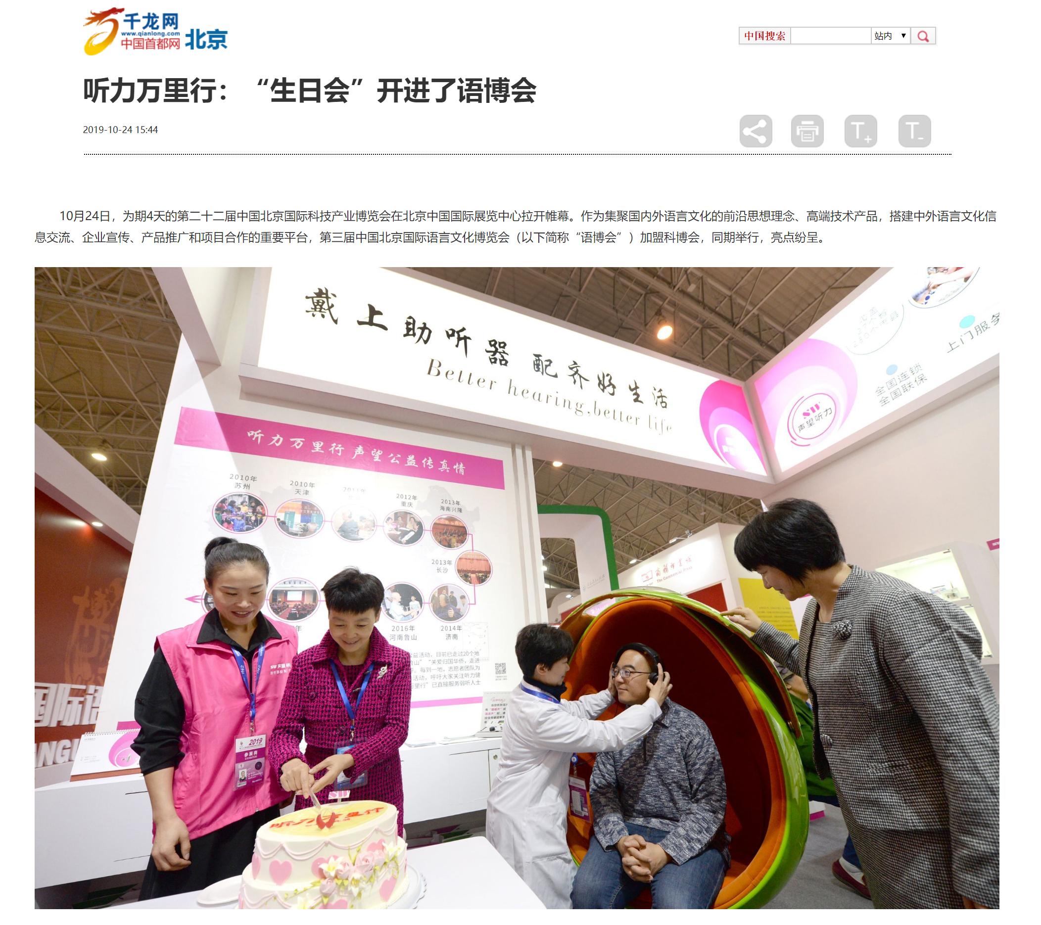 09千龙网・中国首都网1.jpg