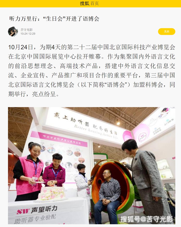 10搜狐网1.jpg