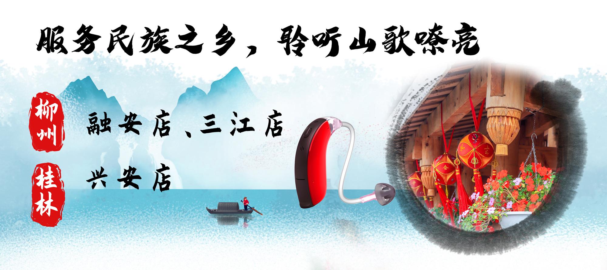 中国风山水6.jpg