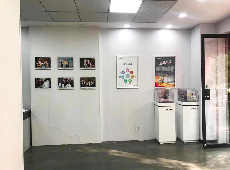 安阳安钢店 验配环境展示