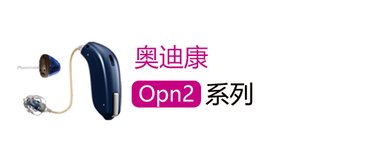 查看:Opn2