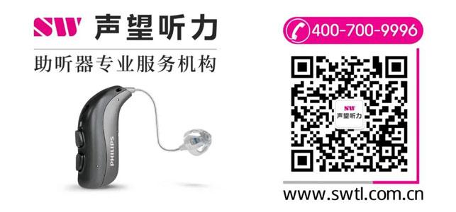 618-声望-logo.jpg