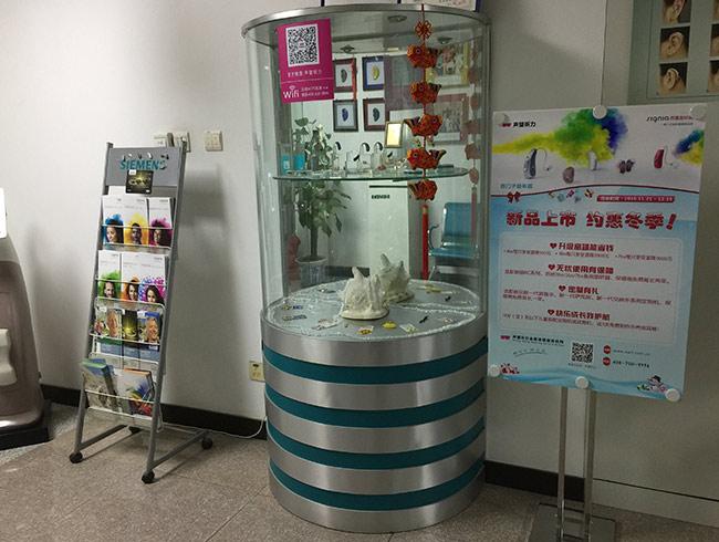 东直门店 验配环境展示