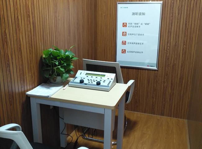 西门子助听器(湖滨南路二店) 验配环境展示